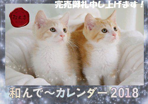 2017120801.jpg