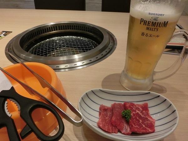 ワンコ用肉 CIMG5079