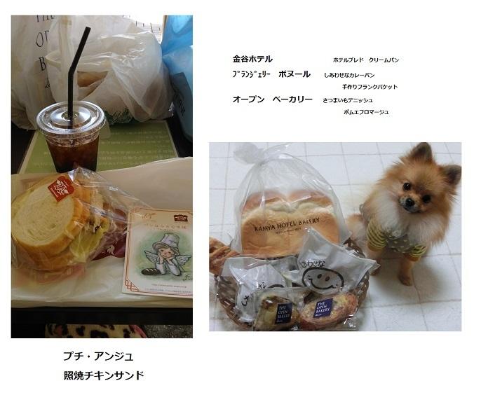 パン祭り DSC_0031