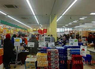 s-005_20171213163604b2b.jpg