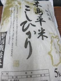 IMG_3014富くじ