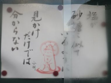 IMG_5063朝散歩
