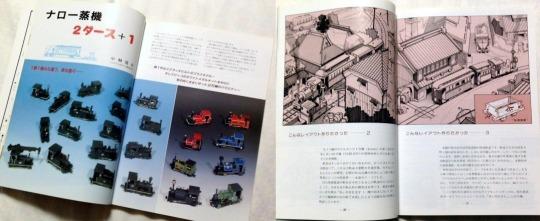 kigei_90-06_kobayashinobuo_article.jpg