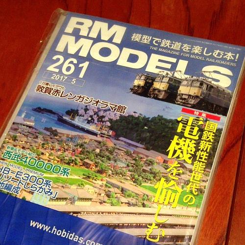 rmm261_cover.jpg