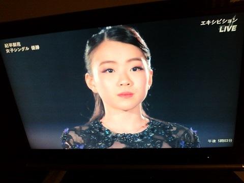 NHK杯2018 紀平梨花選手のフリーの3A3Tコンボと3A