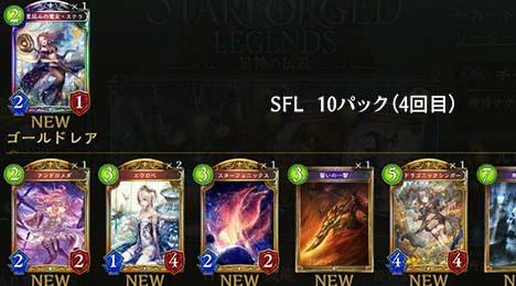 SFL31~40
