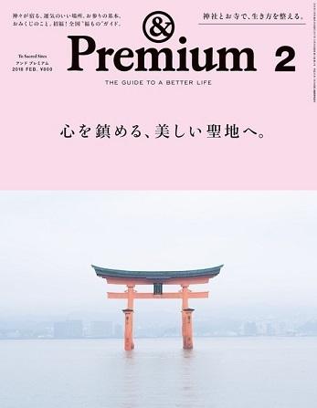 Premium 2 ( 心を鎮める、美しい聖地へ。 ).jpg