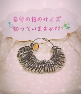 171018 指輪
