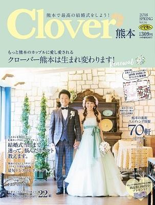 Clover34.jpg