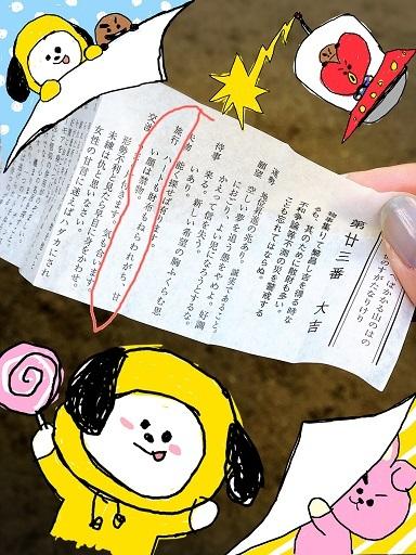 uemoto_180101.jpg