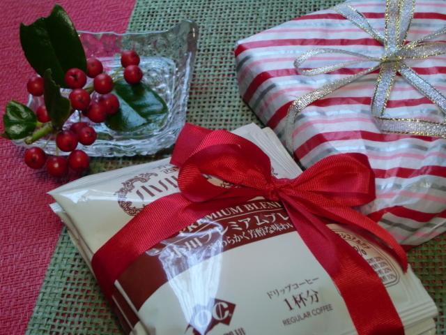 クリスマスプレゼント 1