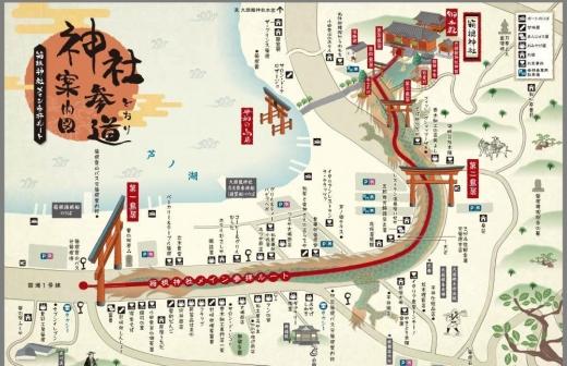 180922箱根神社参道地図