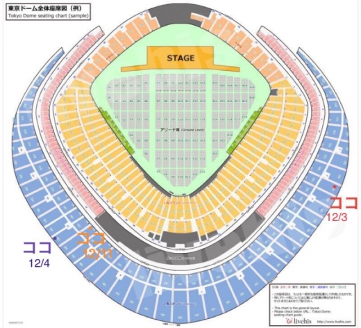 181211明日コン東京ドーム座席
