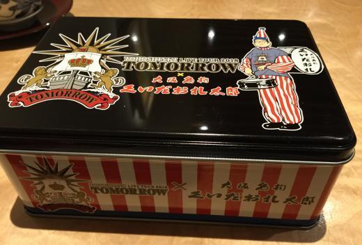181216TOMORROW大阪コラボクッキー