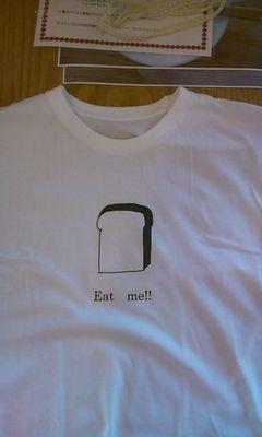 eatmes.jpg