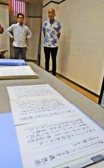 img_5b0eda6229橋本元首相の密使が記した