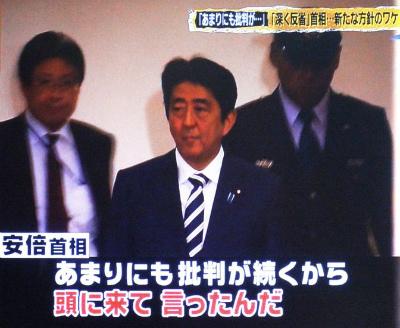 DDKIDiPUAAAYH4E日テレ「バンキシャ」
