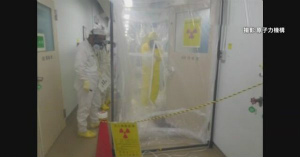 0yBmz_pO核物質を扱う