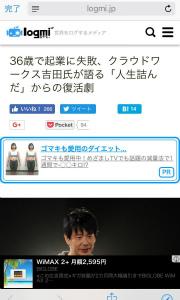 DKRVPxDUEAAPtNH安倍晋三内閣総理大臣から直々に表彰