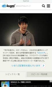 DKRVPxDVoAAMOw4安倍晋三内閣総理大臣から直々に表彰
