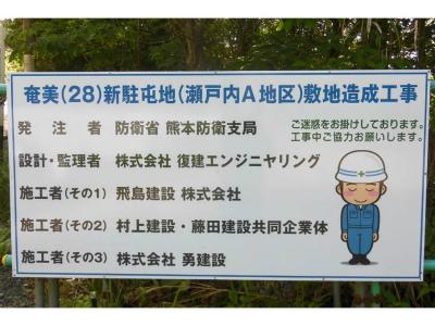 DL7QKNzV4AAnEkS奄美大島の