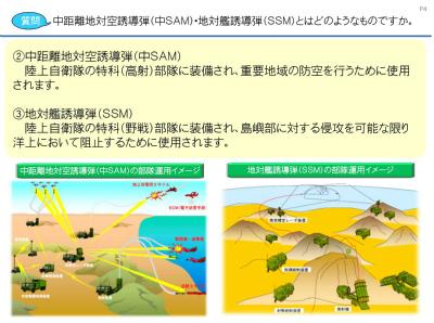 DL7QOg8VwAE0iGE奄美大島の