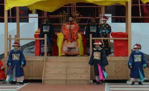 5c860d51183d4052d3b48e0b1ea59943冊封儀式再現 首里城祭