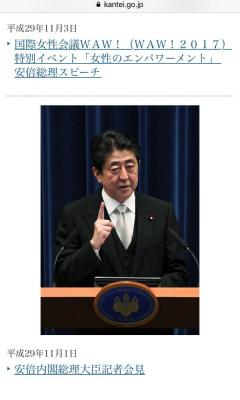 DOA-w7KVoAANwaZ安倍晋三内閣総理大臣