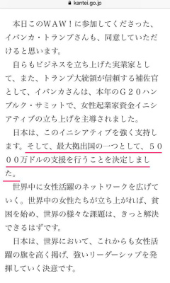 DOA-w7JUMAI8SVG安倍晋三内閣総理大臣