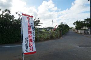 DOEWs6sVoAE0cxl宮古島の陸上自衛隊基地予定地の