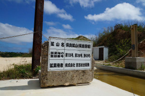 DOGX3gaUEAA8Wps宮古島で陸自部隊がミサイルを