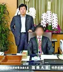 2017111701_02_12016年8月10日に鶴保庸介沖縄北方担当相(当時)の大臣室で撮影された写真。鶴保氏の横に座っているのが編集部に証言した採石業者