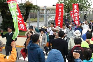 6563fd99e4e10bcff71fbd48b5247510北中城で100人抗議