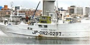 7bc550354868feaf8a43e39c0f69a3f2転覆したマグロはえ縄漁船「第一漁徳丸」