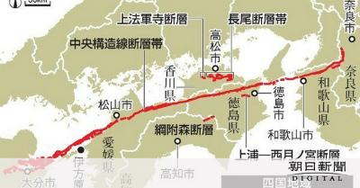 R8PF2Z2u警戒すべき超巨大地震