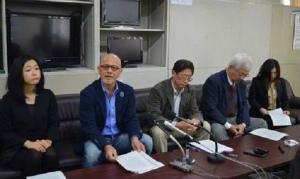 9039014efaa06f6186148沖縄県内大学教授ら、日米に普天間閉鎖要求