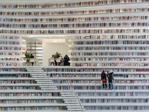 tianjin-binhai-library-MVRDV-6.jpg