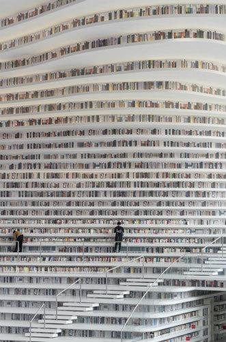 tianjin-binhai-library-MVRDV-7.jpg