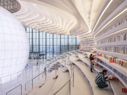 tianjin-binhai-library-MVRDV-9.jpg