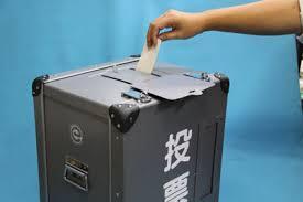 衆議院選挙 希望の党 小池百合子 安倍普三 豊川 御津 花屋 花夢