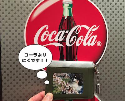 2_2017121807463445d.jpg