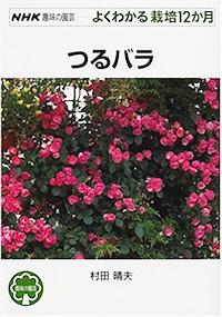 G-turubara_20180111215303810.jpg