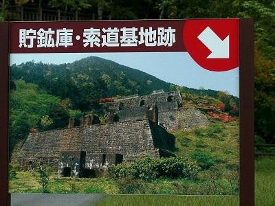 東平 (2)