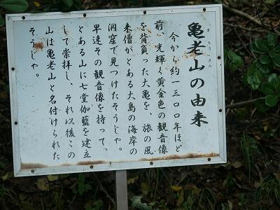 しまなみ海道 (14)