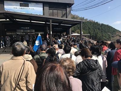 琵琶湖バレイ (1)