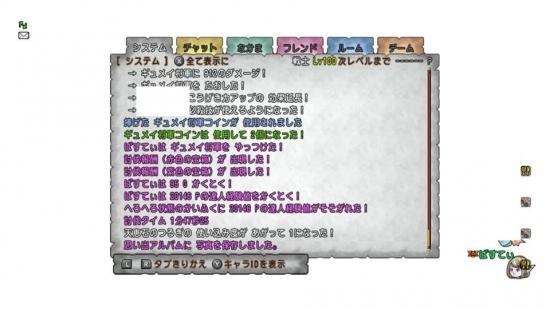 dq415-4.jpg