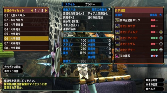 mhxx7-6.jpg