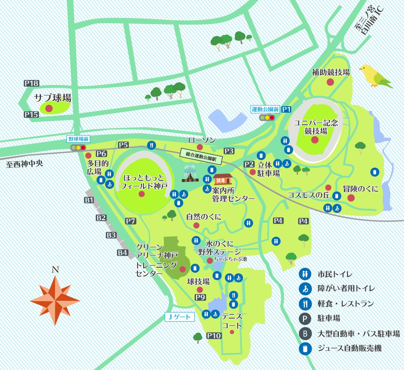 神戸総合運動公園マップ