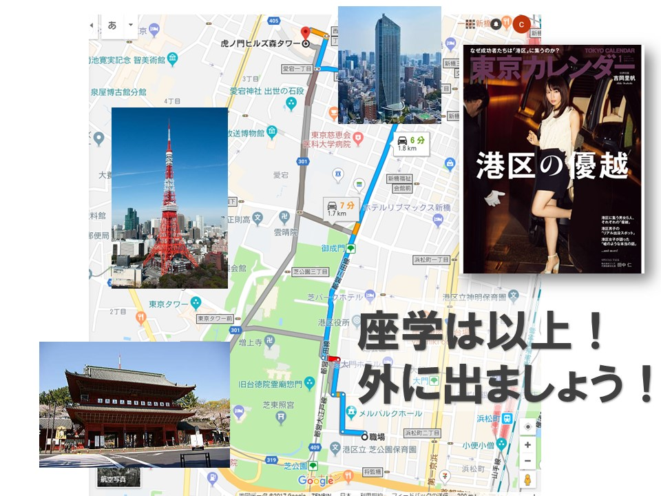 20171206ao延岡高校先輩訪問