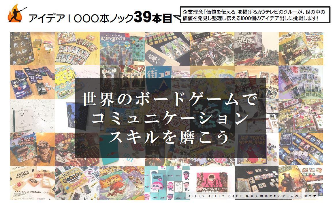 20171017③